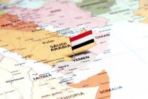 Yemen Flag on Map |OPED COLUMNMagazine