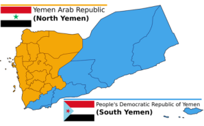 Map of Former Yemeni Republics | Oped Column Magazine